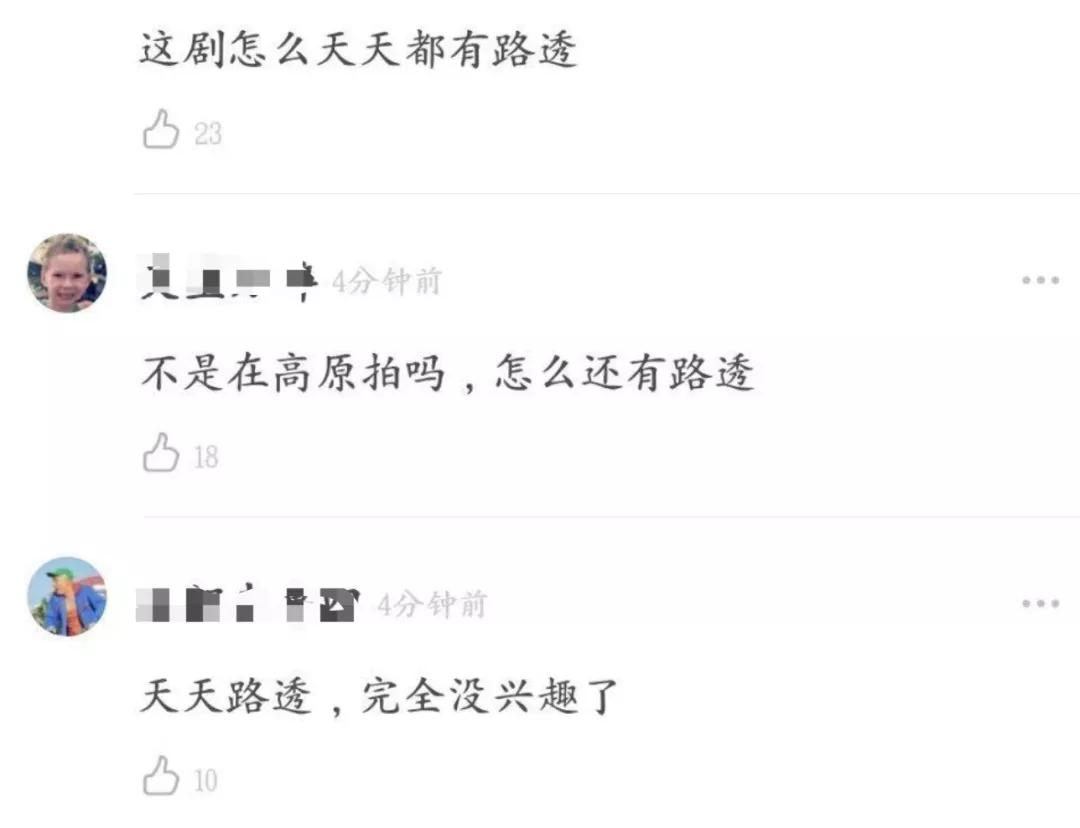 85花产后复工,刘诗诗赵丽颖被摁头比美!