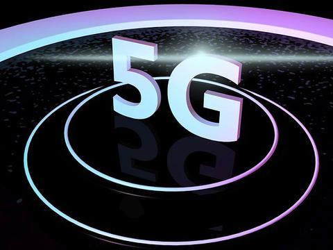现行5G手机不支持28GHz频段 未来网速将受限