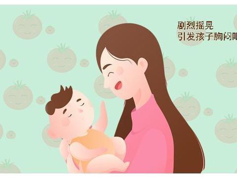 这种哄睡方式被医生称为虐童,容易伤到宝宝大脑,新手爸妈要避免