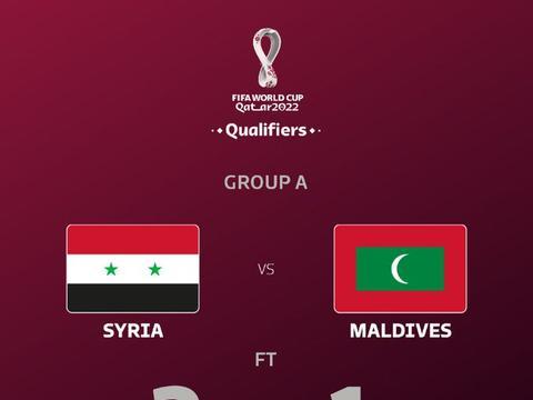 世预赛-10人叙利亚2-1小胜马尔代夫 赫里宾伤退