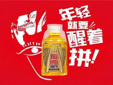 1年卖50亿的功能性饮料,东鹏特饮离上市更进一步?