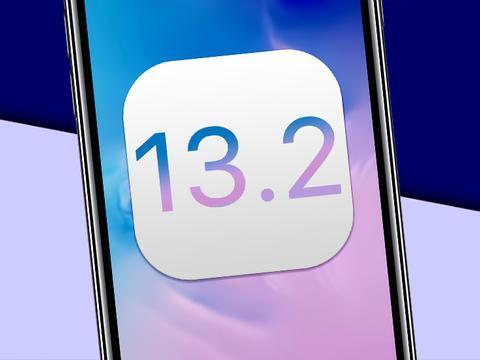 苹果iOS 13.2 Beta 2来了!修复严重bug,新功能也不错