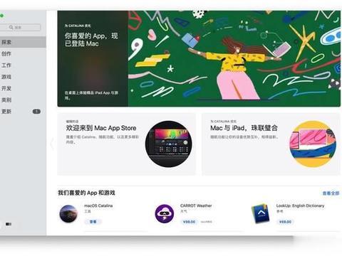 把 iPad 应用一键搬上 Mac 体验如何?Project Catalyst 体验