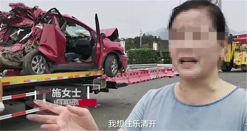 12万骐达高速违规变道,被货车撞废,车主女司机,还直言:慌掉了