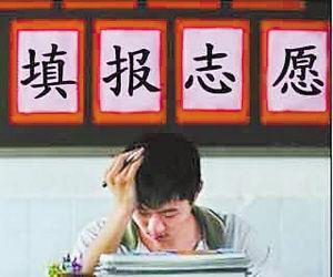 家长坑娃记:陕西高考生600分,我给志愿填砸了,没报本一批