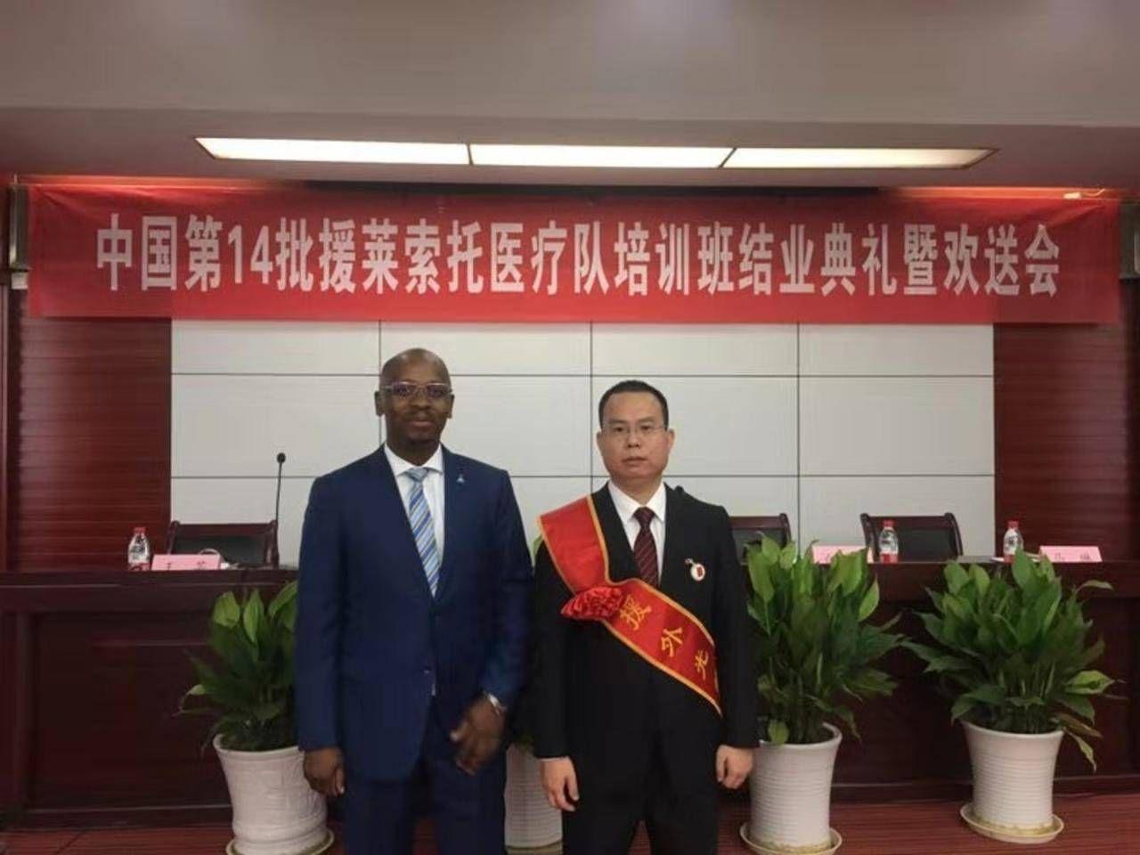 武汉骨科博士率中国第14批援莱索托医疗队开赴非洲