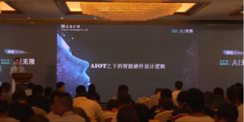 虹软科技AI赋能:6000万美金背后的智能硬件设计逻辑