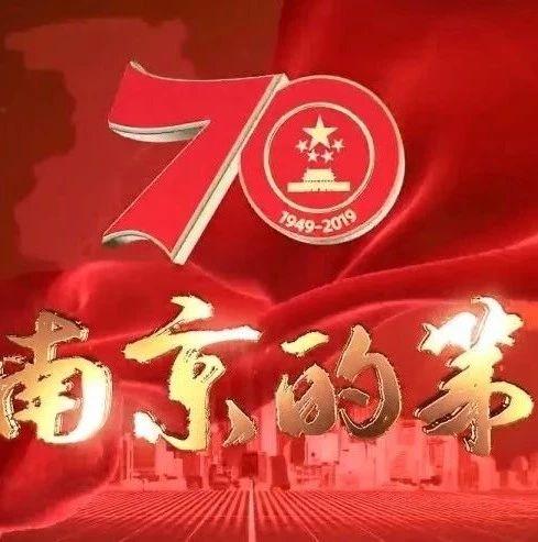 新南京的第一 | 国内最大显微镜生产基地在南京建成