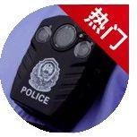 警察被禁止在执法记录仪中使用人脸识别技术