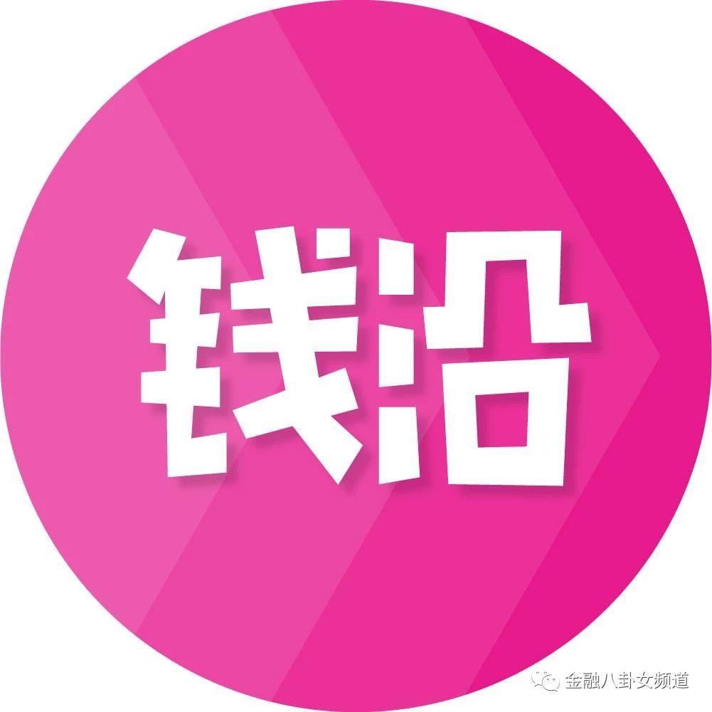 """暗战:茅台董事长李保芳与""""庄家""""的隐秘角力"""