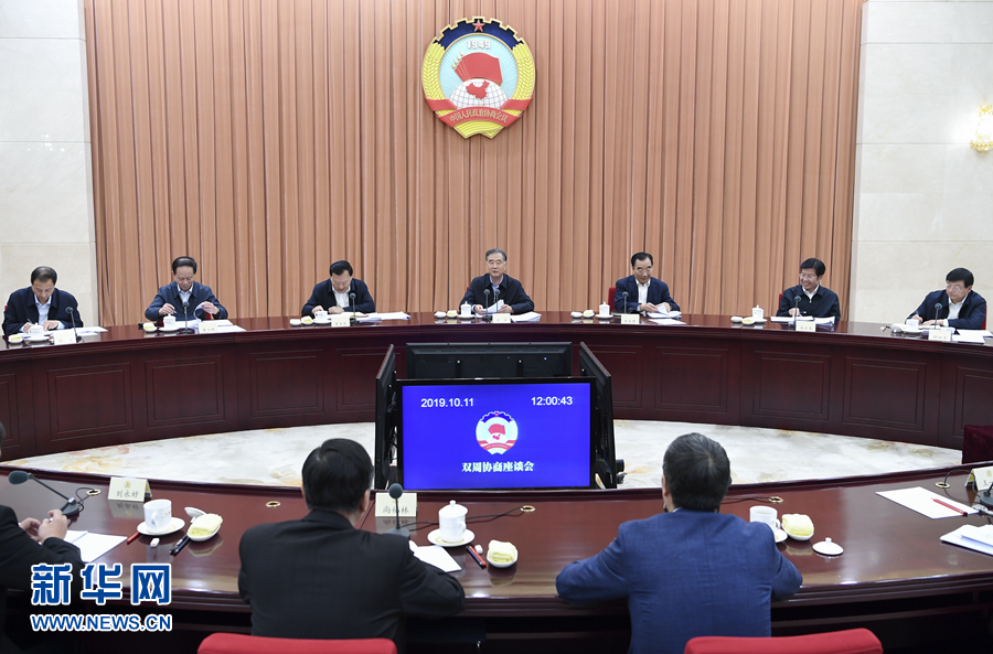 全国政协召开双周协商座谈会 汪洋主持-新华网