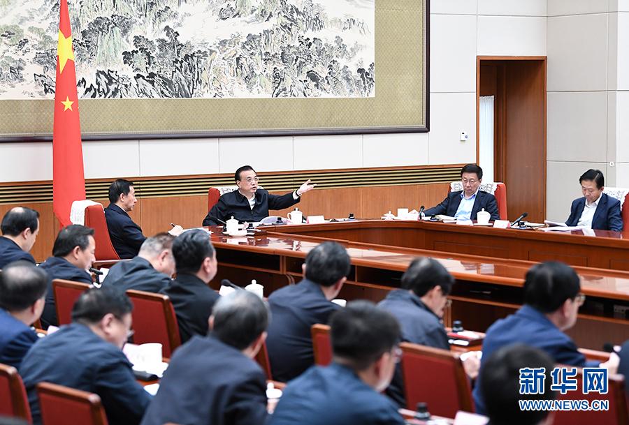 李克强主持召开国家能源委员会会议 韩正出席-新华网