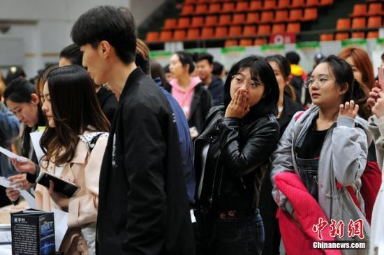 全国政协委员:就业就是最大民生