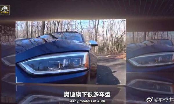 视频:比奔驰E级更运动,油耗8.5L加速仅4.7秒,直降20万43万起!-汽车