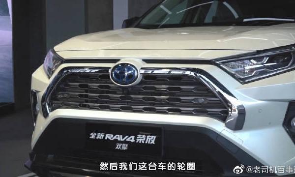 视频:一汽丰田全新RAV4荣放首次体验:两种四驱系统差异真大