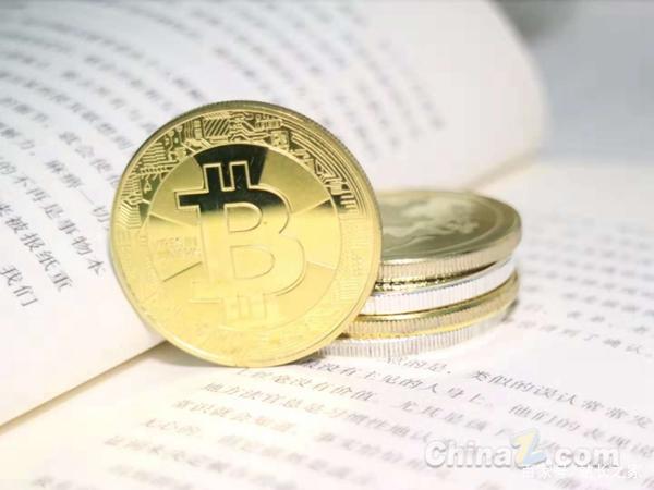 乌克兰计划使比特币等加密货币合法化