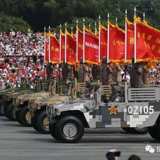 国庆阅兵的100面战旗中 有一面来自闽东红军独立师