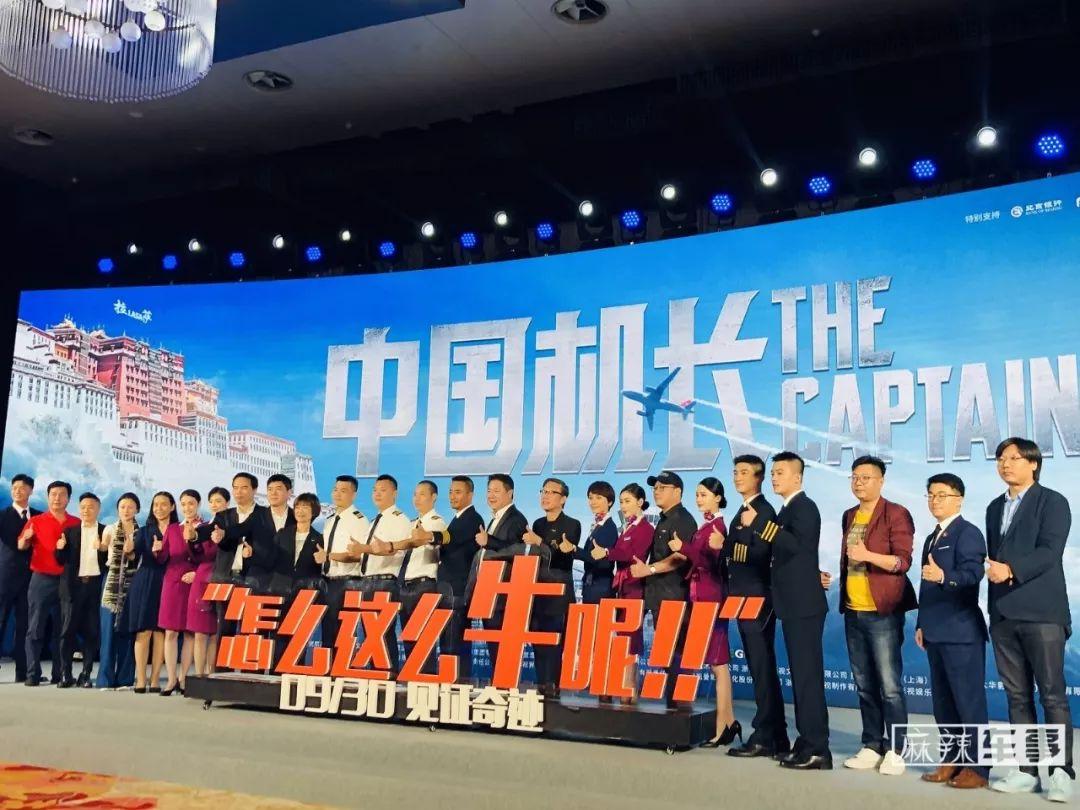 """产品和品牌全面开花,向""""中国机长""""长城汽车致敬"""