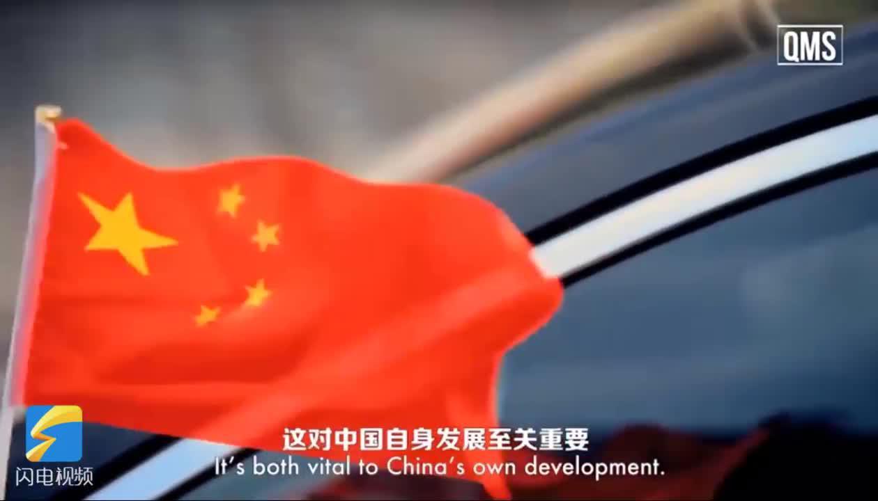 跨国公司领导人青岛峰会|亚洲开发银行本·滨翰:青岛峰会为国际社会和谐合作提供坚实基础