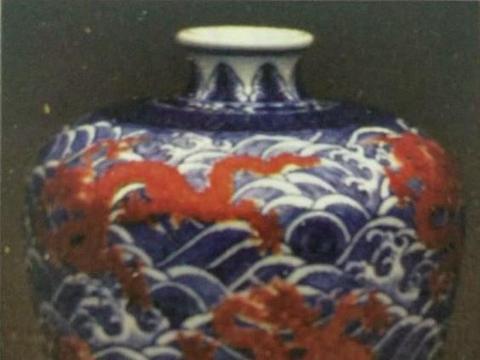 影青瓷釉里红塔式盖罐——釉里红