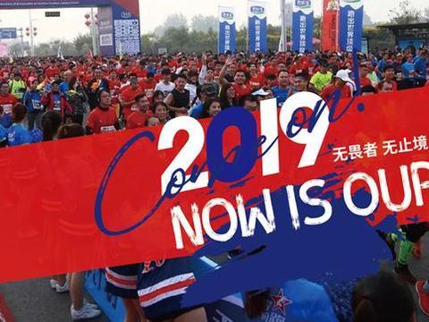 2019石家庄马拉松10月27日鸣枪开跑!报名总人数超2.6万人
