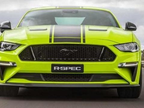 福特Mustang R-SPEC车型官图发布,售价99980澳元