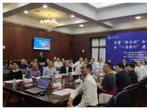 上海交通大学《新科技人文》英文期刊正式创刊