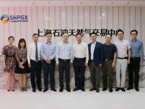 中国东方上海分公司总经理邬君宇一行访问上海石油天然气交易中心