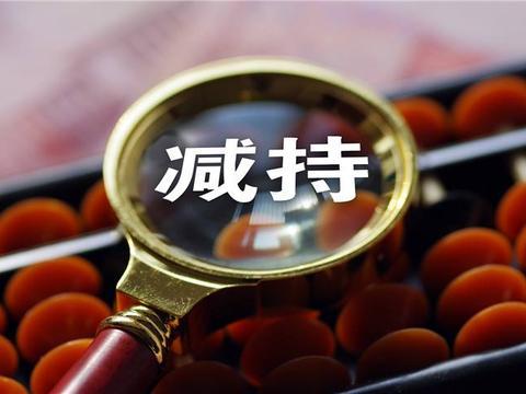 """益生股份副董事长减持""""手抖""""变买入 构成短线交易收监管函"""