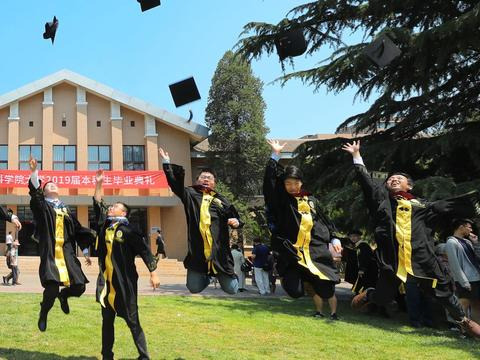 2019中国科学院大学高考录取分数线统计,供有兴趣的朋友参考