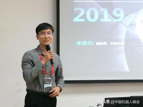 李建民:微创手术机器人造福医患,更助推高端医疗装备自主创新!