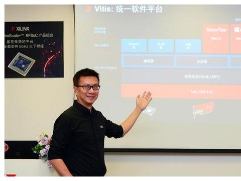 """赛灵思发布Vitis统一软件平台,""""解锁""""全员创新"""