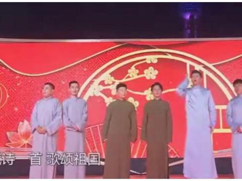 """孟鹤堂谢金获邀参加国庆晚会,张番刘铨淼因""""涉嫌低俗""""遭替换"""