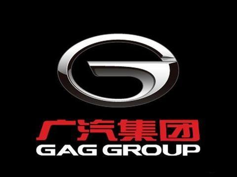 广汽集团公布1月产销数据:传祺大降44.64%,菲亚特克莱斯勒跌32%