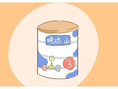 宝宝的配方奶要喝到几岁?3段4段奶粉是否有必要喝?专家给你答案