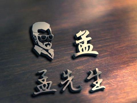 高端立体3D百家姓头像,铭刻你的故事,一共10张