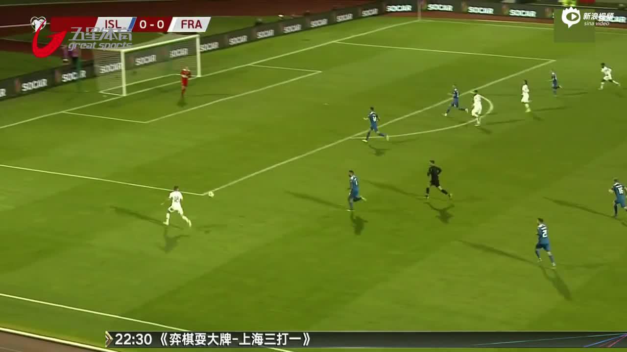 视频-吉鲁点杀 法国队客场击败冰岛