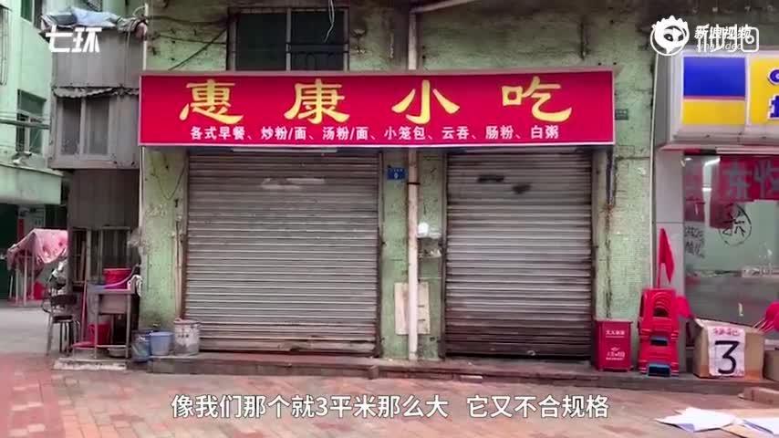 探访深圳城中村白石洲旧改,村民自称亿元身家