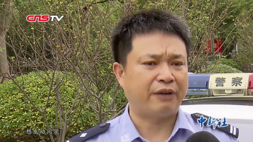 上海一研究生遭遇电信诈骗 汇款前被成功拦下
