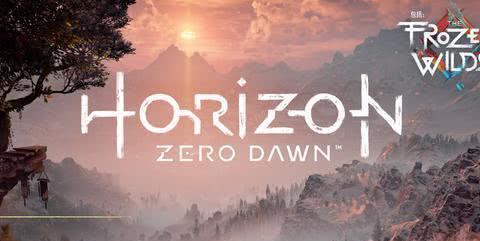 《地平线:零之曙光》——世界是个圆圈,终会回到起点