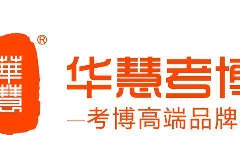 2020年南京信息工程大学考博时间_考博招生时间