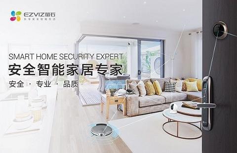 重安全保质量 萤石获颁中国质量检验协会三项大奖