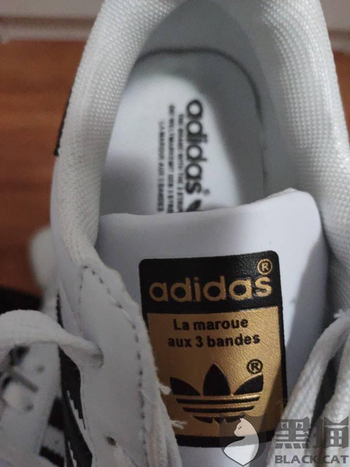黑猫投诉:拼多多买阿迪达斯三叶草鞋子,发现是假货要求假货仅退款   商家名 酷动精品装备