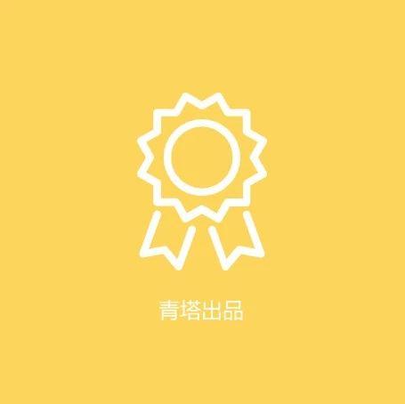 陕西:2019年度普通高校本科专业评审结果公示