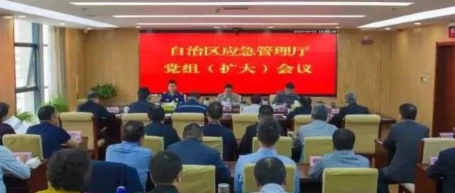 人事丨宁夏消防救援总队总队长唐国忠,兼任应急管理厅党组成员、副厅长