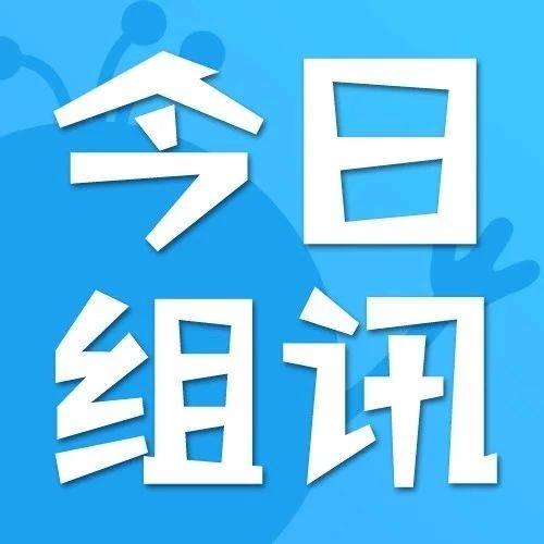 10/12组讯 | 超级网剧《兄台请留步》、轻科幻悬疑剧《喂食者协会》等