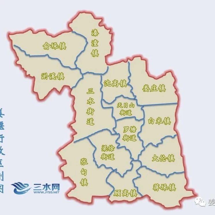 【921|重磅】省政府批复姜堰行政区划调整!