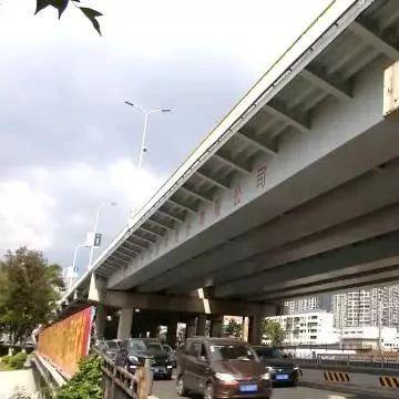 【热点关注】昆明的二环高架安全吗? 昆明桥隧公司:每天都在巡查养护,可以放心