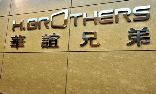 华谊兄弟一家电影公司,却有72亿的债务,究竟钱都干什么啦?