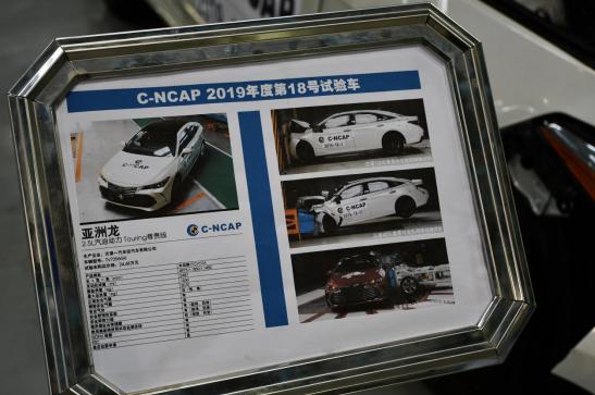 江淮iEV7S垫底,2019年C